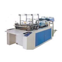 Bottom Sealing Machine GFQ Serie