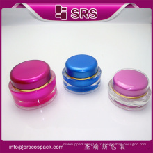 SRS magnifique emballage pour l'utilisation de la peau et le bocal cosmétique de luxe