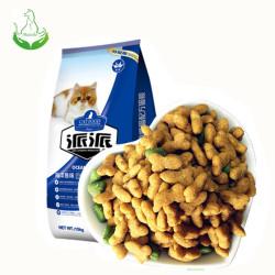 high in iron cat food hairball formula