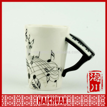 lovely piano design mug with lid