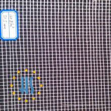 Maille de fibre de verre pour le mur externe