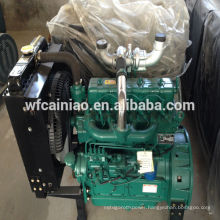 factory price r4105 series diesel generator supplier