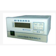 Analyseur / Testeur de pureté de gaz oxygène et azote HD-F