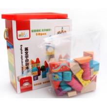 Jouet de construction en bois bricolage populaire bloc de construction jouet pour enfants vente chaude