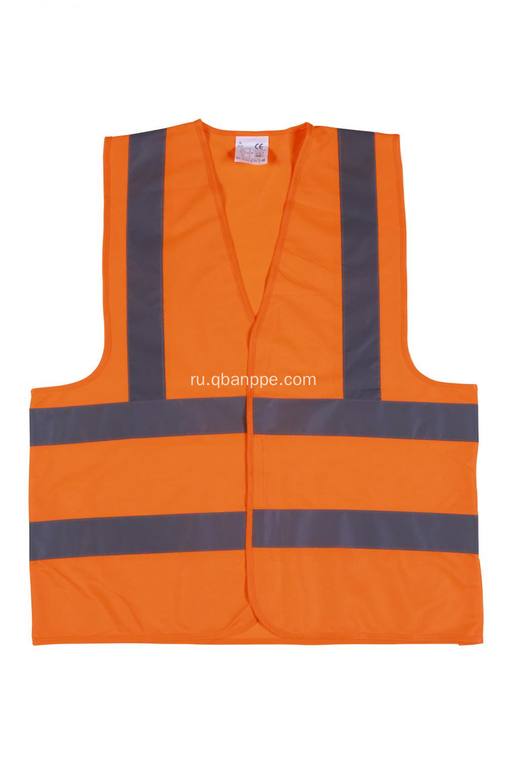 high visibility vest with reflective tape