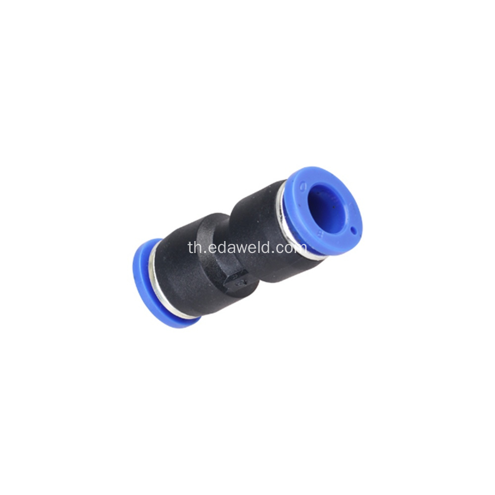 ข้อต่อ PU Pneumatic Quick Connector