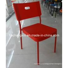 Горячие продажи современный новый дизайн пластиковый стул