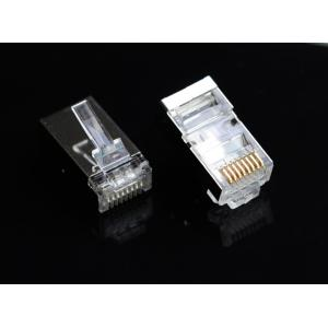 Shielded RJ45 Connector 50U