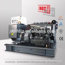 Air cooled 40kw 50kva deutz diesel generator for sale
