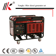 10KW 12KVA SELF RUNNING GENERATOR SMALL PORTABLE ELECTRIC DYNAMO PRICE IN INDIA WITH ATMOSPHERIC WATER GENERATOR