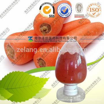 Натуральный высокой чистоты бета-каротин с сертификатом ISO