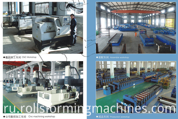 Iron Roof Sheet Making Machine