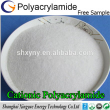 Industrial coagulant CPAM white powder cation polyacrylamide