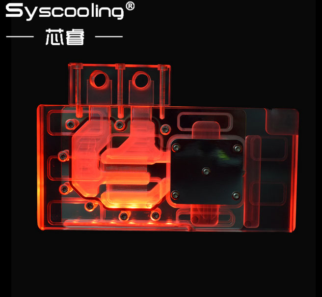Scheda grafica Full Coverage RGB Water Block