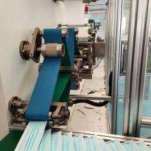 Máquina no tejida compuesta profesional de PP Spunbond