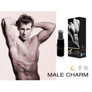 High Effects Long Time Sex Spray for Men