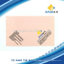 Ideally Magic Fiber microfiber wiping cloth