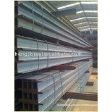 I-beam steel bar(high quality and low price)