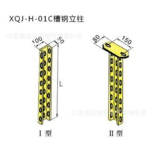 Accesorios de cable de columna de acero de soporte de montaje de canal C