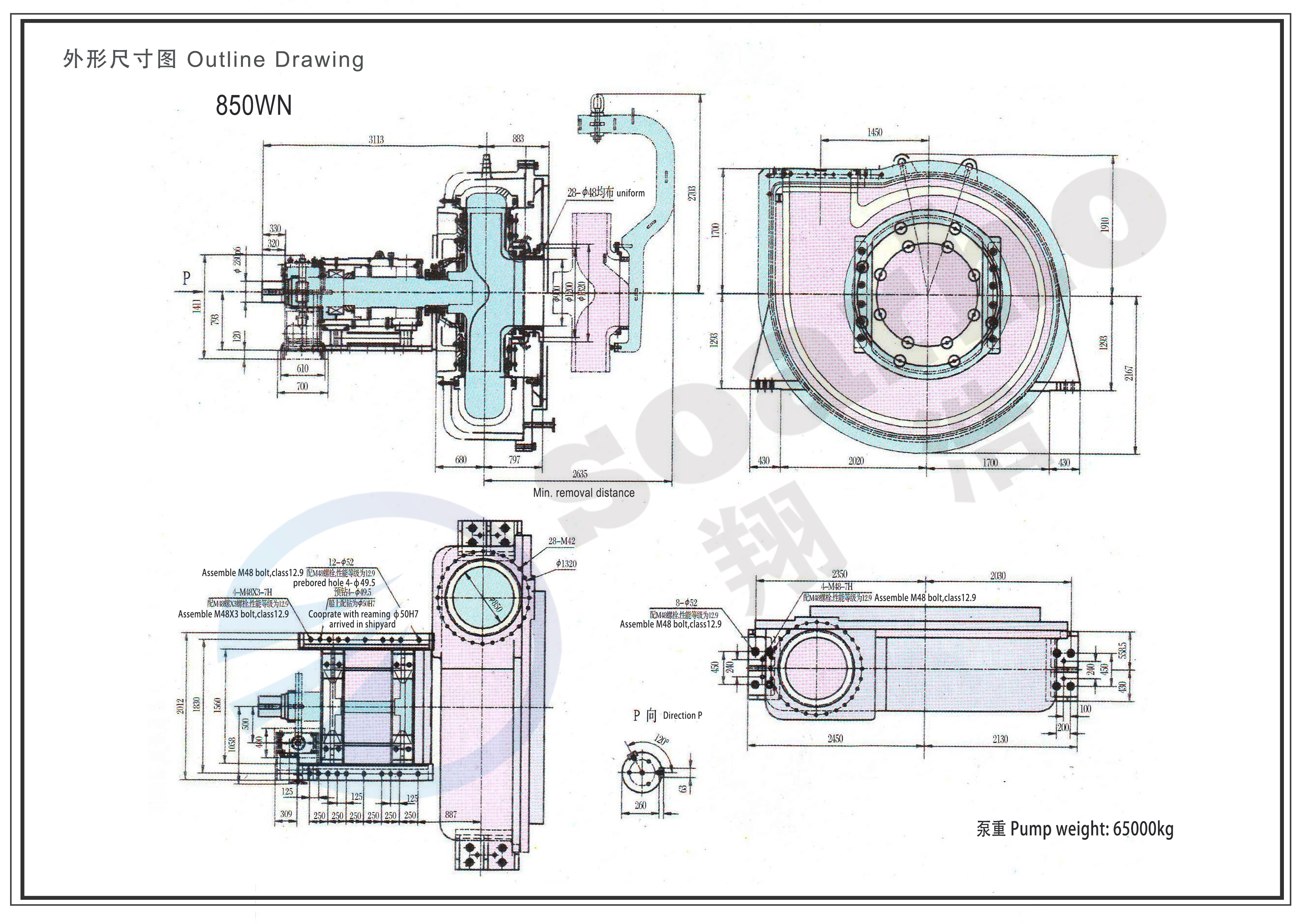 850mm Size Dredging Pump