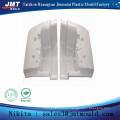 Auto pièces moule-eau réservoir-plastique moulage par injection prix usine de haute qualité