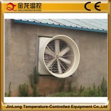 Ventilateur d'échappement en fibre de verre Jinlong pour volaille / serre