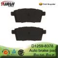 Ceramic Rear Brake Pad for FORD Edge,LINCOLN MKX and Mazda CX-7 CX-9