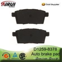 Ceramic Rear Brake Pad for FORD Edge,LINCOLN MKX and Mazda CX-7 CX-9
