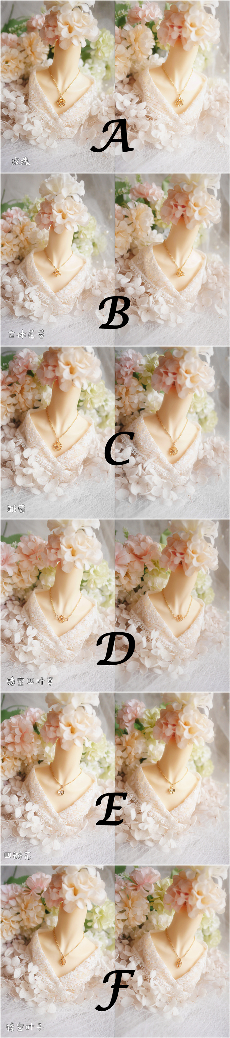 Flower Leaf Pendant Necklace For SD/MSD/YOSD
