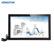 18.5 Inch Hanging Window Digital Advertising Player