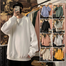 New Loose Sport Solid Color Plus Size Hoodie