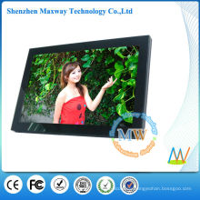 MP3 music video picture playback functions lcd advertising player 19 inch