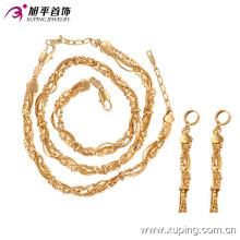 63604 moda al por mayor de China delicado elegante dubai chapado en oro de joyería conjunto de 3 piezas
