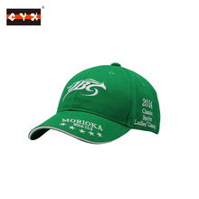 Embroidered Distressed Cotton Baseball Cap 6 Panel Sports Cap Wholesale