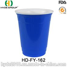 Copo de solo da parede do dobro 16oz, copo plástico do partido (HD-FY-162)