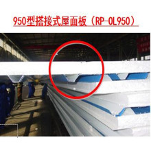 Isoliertes Styropor EPS Sandwich Panel 100mm