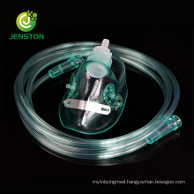 Medical Oxygen Mask with 7ft Supply Tubing