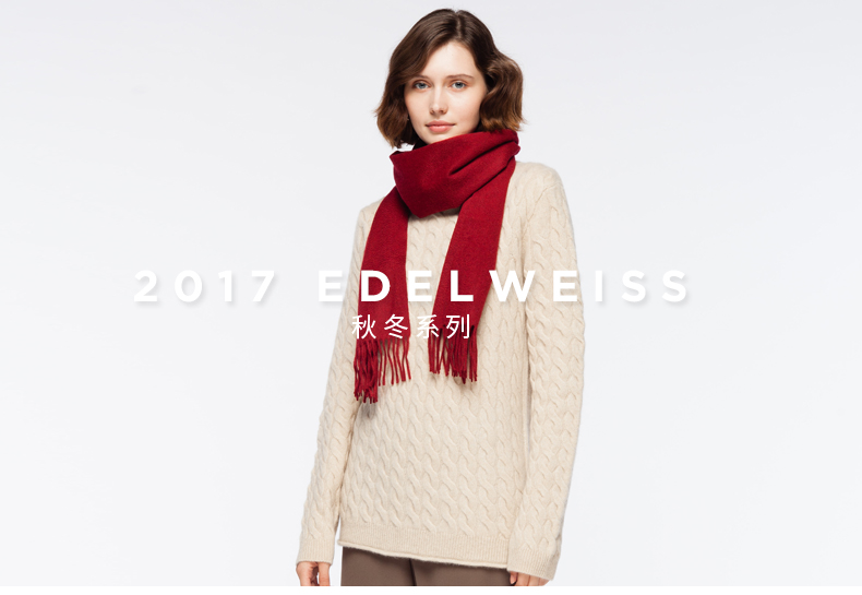 50% Wool 50% Cashmere Scarf -6
