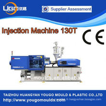 Machine de moulage par injection plastique haute qualité 130T / 128T à vendre à Zhejiang, Chine