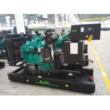 Cummins Series Open Type Diesel Generator