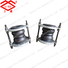 Flexible Rubber Double Ball Joint