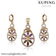 64223-costume jewelry 18k gold jewellery dubai jewelry sets