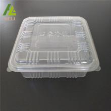 مربع البلاستيك نفطة كعكة المتاح الحاويات