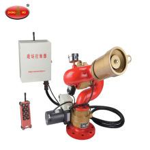 PSKD Télécommande Canon à eau d'incendie