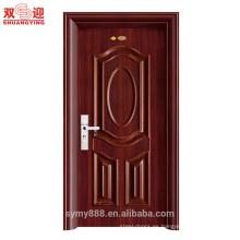 Puertas de acero decorativas residenciales diseña puerta de apartamento de entrada de alta calidad