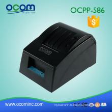 OCPP-586 Meilleur Prix USB RS232 Parallèle LAN options port 58 MM imprimante thermique de réception