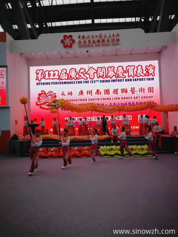 122th canton fair(3)