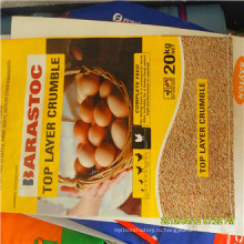 Мешок bopp для упаковки сахара, кукурузной муки, риса влагостойкий Китай Заводская цена для оптовой продажи могут быть настроены