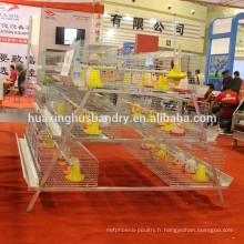 Une cage de broderie automatique type pour poulet