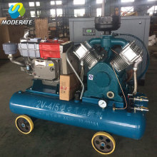 Portable Mining Diesel Piston Air Compressor